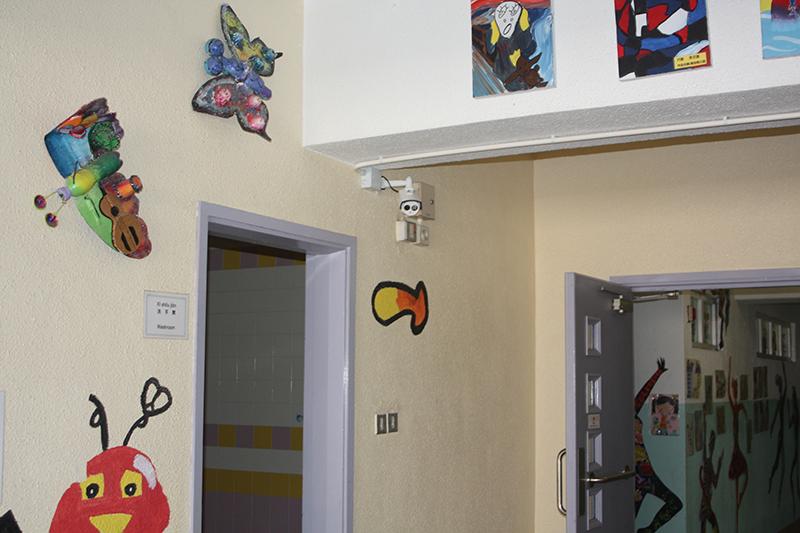 海怡半島小學校舍